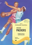 1962 Chicago Packers vs Detroit Pistons NBA basketball program 1st year team