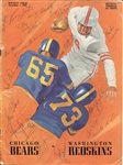 Willie Galimore & 1957 Chicago Bears Team Signed Program