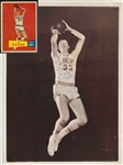 Jim Krebs 1957 Minneapolis Lakers Original TYPE I photo Signed AUTO used for 1957 Topps Basketball Card